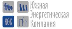 Юкэк, южная кузбасская энергетическая компания